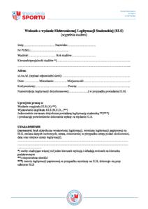 WSS_wniosek_legitymacja_2021_2022